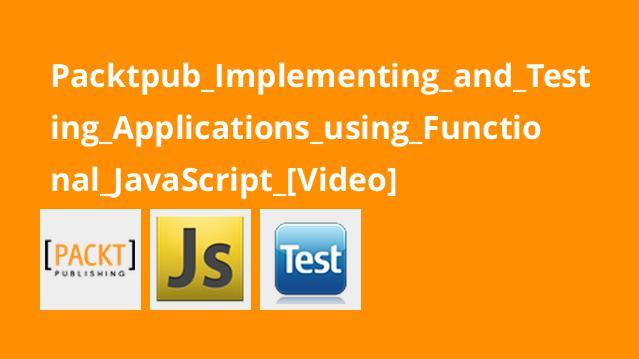 آموزش پیاده سازی و تست اپلیکیشن ها با جاوااسکریپت تابعی